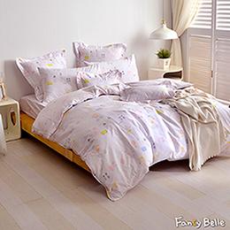 義大利Fancy Belle《美好生活》加大純棉防蹣抗菌吸濕排汗兩用被床包組