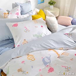 義大利Fancy Belle《世外桃源》雙人純棉防蹣抗菌吸濕排汗兩用被床包組