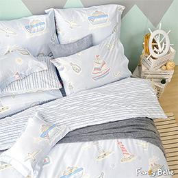 義大利Fancy Belle《飄洋過海》加大純棉防蹣抗菌吸濕排汗兩用被床包組