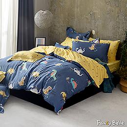 義大利Fancy Belle《呆萌恐龍》雙人純棉防蹣抗菌吸濕排汗兩用被床包組
