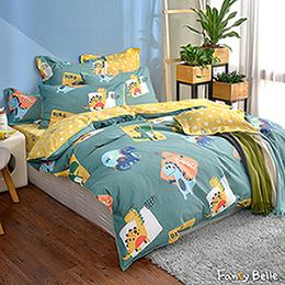 義大利Fancy Belle《恐龍拼圖》雙人純棉防蹣抗菌吸濕排汗兩用被床包組