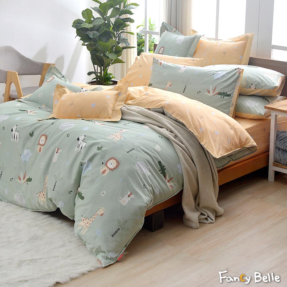 義大利Fancy Belle《來趣動物園》加大純棉防蹣抗菌吸濕排汗兩用被床包組
