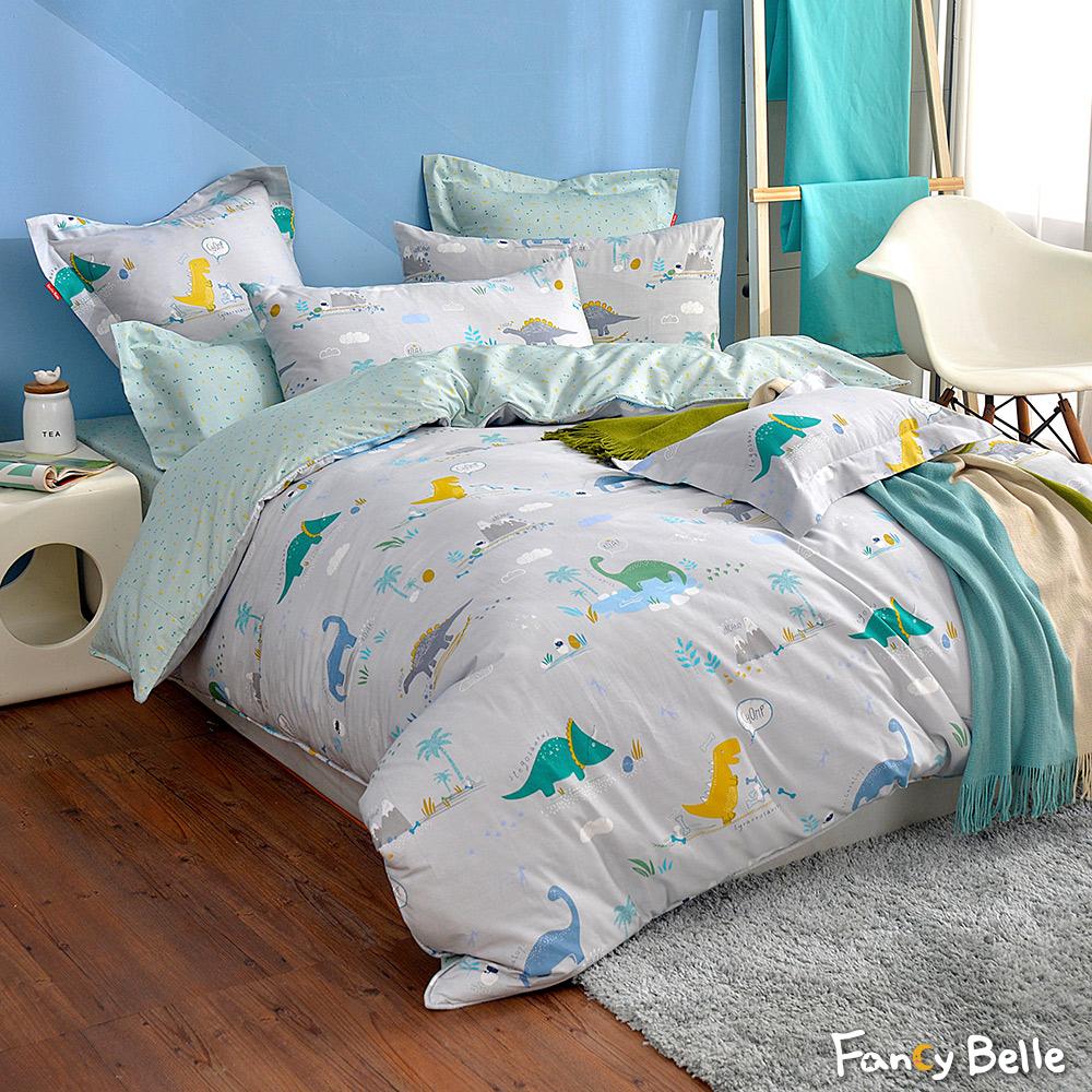 義大利Fancy Belle《恐龍物語》雙人純棉防蹣抗菌吸濕排汗兩用被床包組