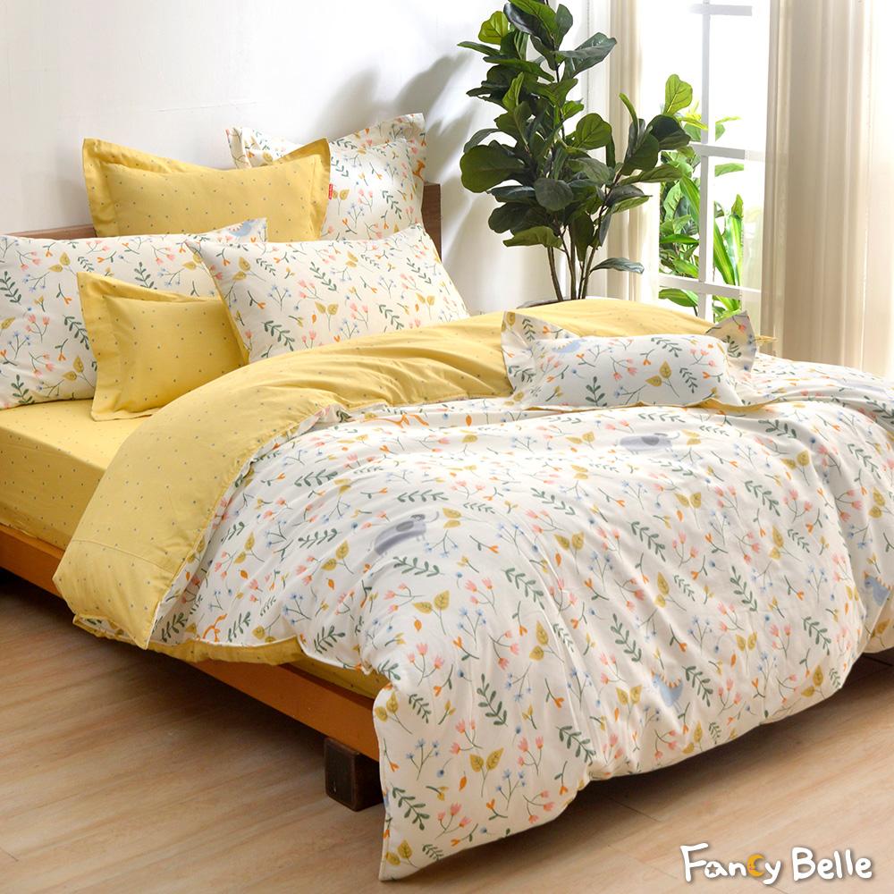 義大利Fancy Belle《春日恐龍花園》雙人純棉防蹣抗菌吸濕排汗兩用被床包組