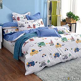 義大利Fancy Belle《嘟嘟萬花筒》雙人純棉四件式防蹣抗菌吸濕排汗兩用被床包組