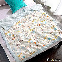 義大利Fancy Belle 雙層紗兒童新疆棉四季被(120*150CM)-森林動物園