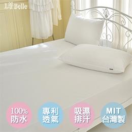 義大利La Belle《經典品味》吸濕排汗抑菌防水包覆式保潔墊--雙人