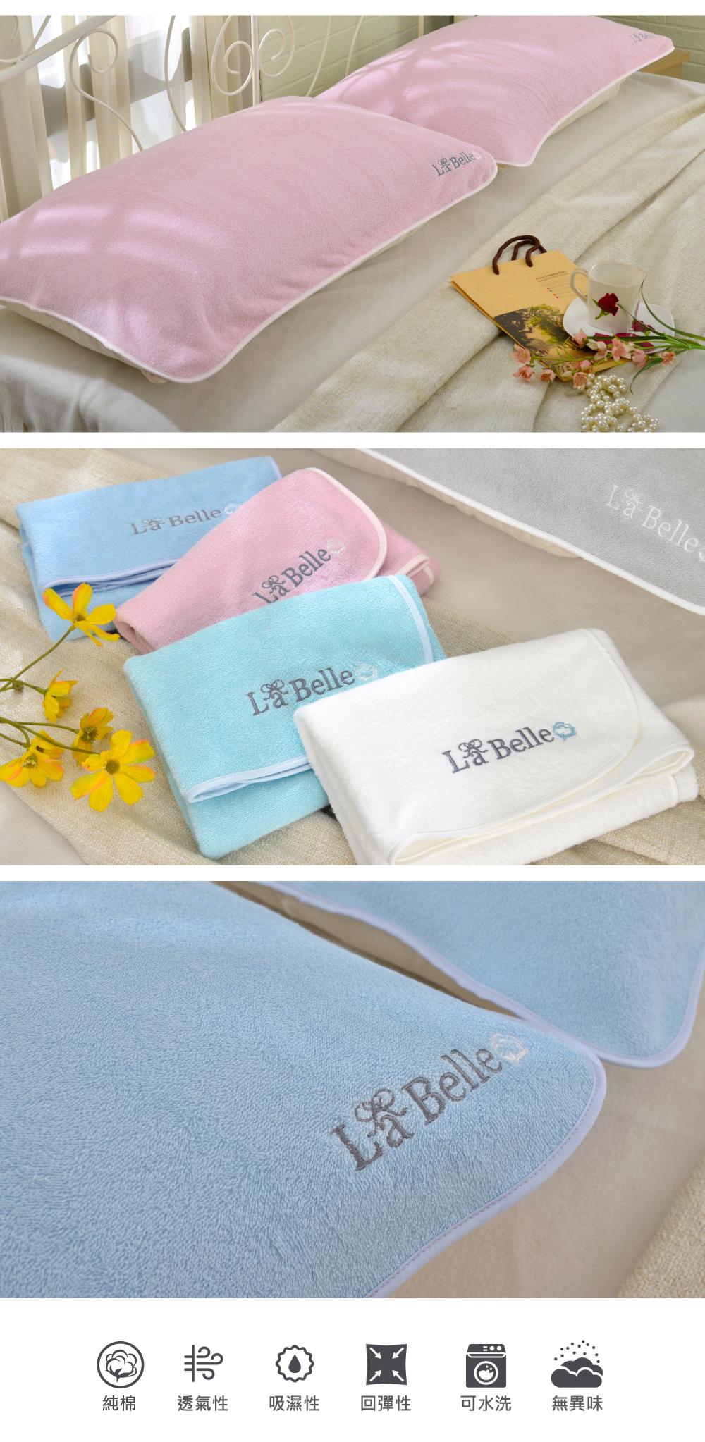 枕巾,La Belle