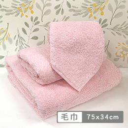 300支棉花糖系列長絨棉毛巾(75*34CM)