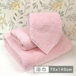300支棉花糖系列長絨棉浴巾(70*140CM)