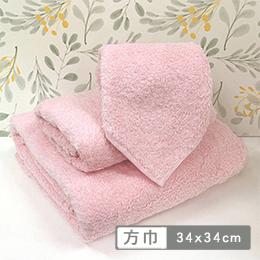 300支棉花糖系列長絨棉方巾(34*34CM)