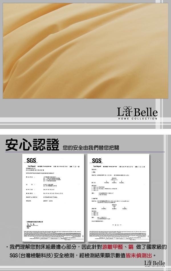 床包,Labelle