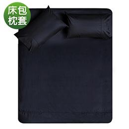 義大利La Belle 前衛素雅 加大床包枕套組