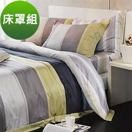 義大利La Belle《藍采爵調》加大天絲八件式兩用被床罩組