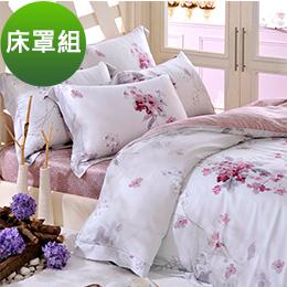 義大利La Belle《幻采紫語》加大天絲八件式兩用被床罩組
