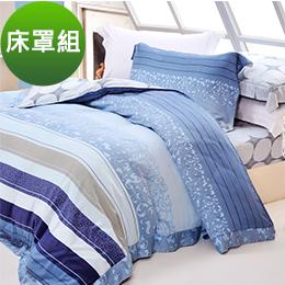 義大利La Belle《天籟之音》加大天絲八件式兩用被床罩組