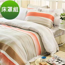 義大利La Belle《北極光影》加大天絲八件式兩用被床罩組