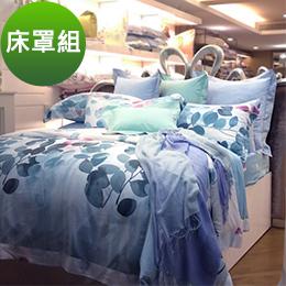 義大利La Belle《墨湘綠影》特大天絲八件式兩用被床罩組