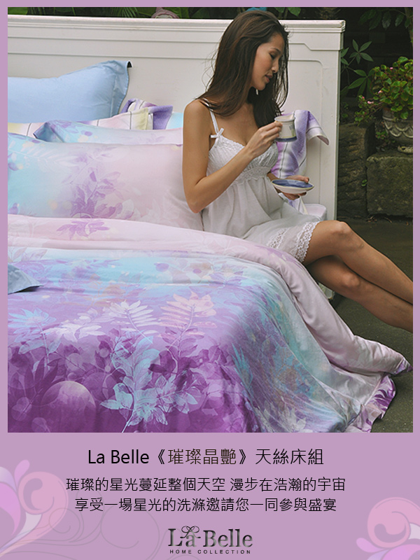 床罩,Labelle