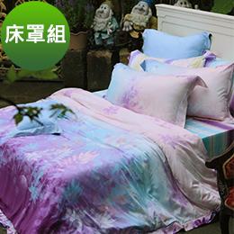 義大利La Belle《璀璨晶艷》加大天絲八件式兩用被床罩組