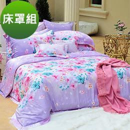 義大利La Belle《花之饗宴》加大天絲八件式兩用被床罩組