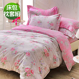 義大利La Belle《凡爾賽花園》加大純棉床包枕套組