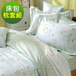 義大利La Belle《香頌年華》加大純棉床包枕套組