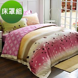 義大利La Belle《幸福愛戀》雙人天絲八件式兩用被床罩組