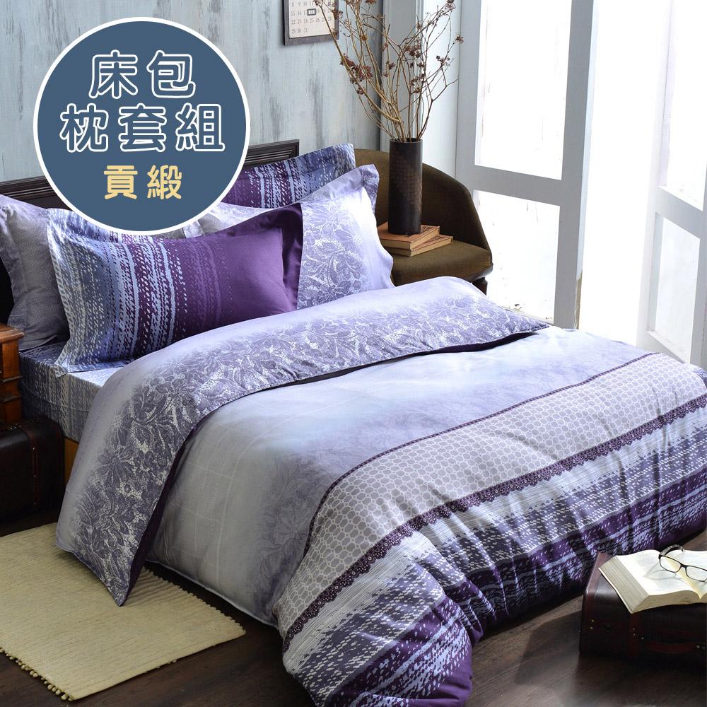 義大利La Belle《瑪格羅蘭》雙人貢緞床包枕套組