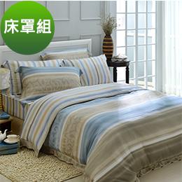 義大利La Belle《年華似水》特大天絲八件式兩用被床罩組