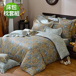 義大利La Belle《蘿蔓序語》雙人純棉床包枕套組