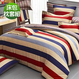 義大利La Belle《雅仕風尚》雙人純棉床包枕套組