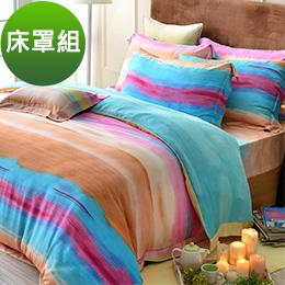 義大利La Belle 《夏洛雅韻》特大八件式天絲兩用被床罩組