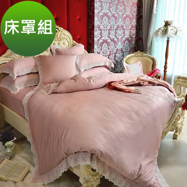 義大利La Belle 《蒂絲格爾》加大八件式天絲蕾絲兩用被床罩組