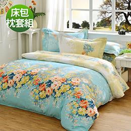 義大利La Belle《愛麗絲仙境》加大純棉床包枕套組