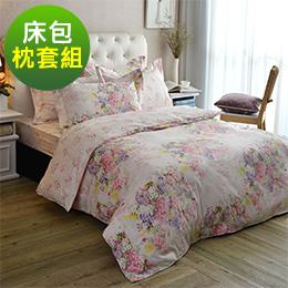 義大利La Belle《粉戀花蕾》加大純棉床包枕套組