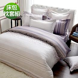 義大利La Belle《爵士迷情》雙人純棉床包枕套組