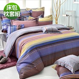 義大利La Belle《佛羅里達》加大純棉床包枕套組