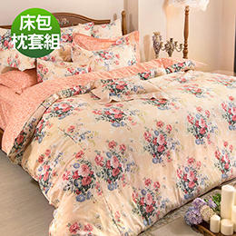 義大利La Belle《古典花韻》特大純棉床包枕套組