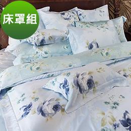 義大利La Belle 《花韻雅緻》特大天絲八件式防蹣抗菌兩用被床罩組