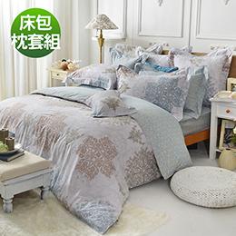 義大利La Belle《晨光幽亭》雙人純棉床包枕套組
