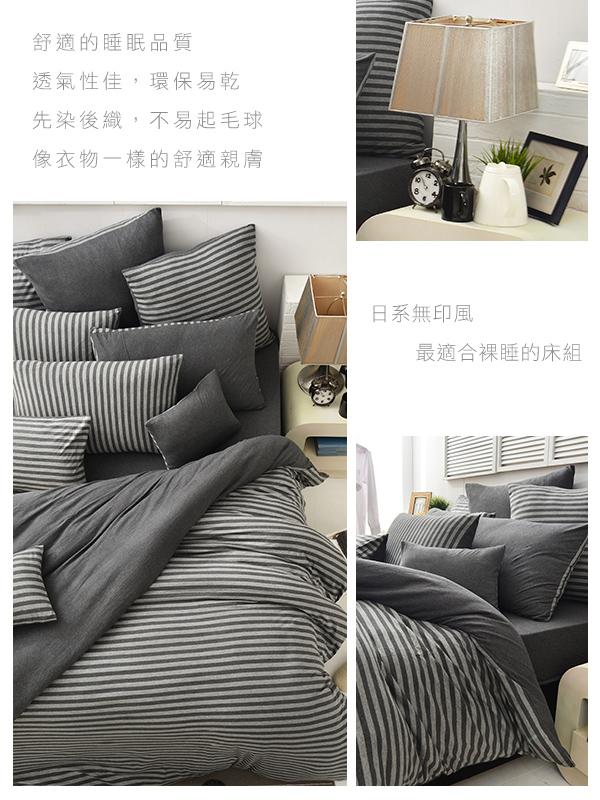 針織,床包