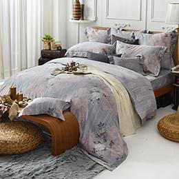 義大利La Belle 雙人天絲防蹣抗菌舖棉兩用被床包組-奧蒂亞
