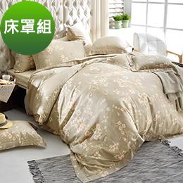 義大利La Belle 《閒情雅緻》加大天絲八件式防蹣抗菌吸濕排汗兩用被床罩組
