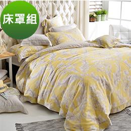 義大利La Belle 《皇室香榭》雙人天絲八件式防蹣抗菌吸濕排汗兩用被床罩組