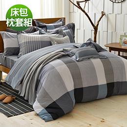 義大利La Belle《英式風格》加大純棉床包枕套組