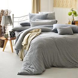 義大利La Belle 雙人純棉色坊針織被套床包組-斯卡線曲(灰藍)