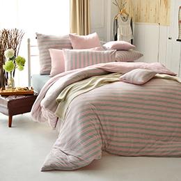 義大利La Belle 加大純棉色坊針織被套床包組-斯卡線曲(粉綠)