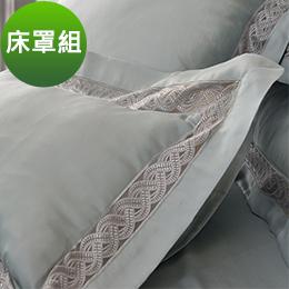 義大利La Belle 《法蘭克》雙人天絲蕾絲八件式防蹣抗菌吸濕排汗兩用被床罩組