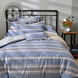 義大利La Belle 特大水洗棉防蹣抗菌吸濕排汗兩用被床包組-雅痞悠閒